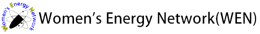 Women's Energy Network(WEN)